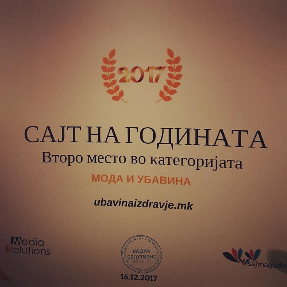 sajt-na-godinata-2017-www-ubavinaizdravje-mk-se-zakiti-so-nagrada