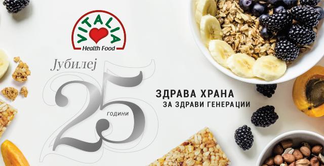 Виталиа  е меѓу првите компании што го поддржаа системот за донирање храна